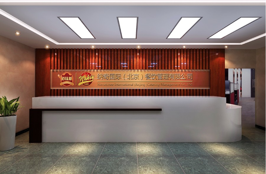 com 设计工作室地址:北京市丰台区京良路 新发地五金建材机电广场a座